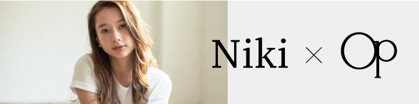 Nikiさん
